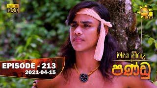 Maha Viru Pandu | Episode 213 | 2021-04-15 Thumbnail