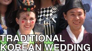 A Traditional Korean Wedding