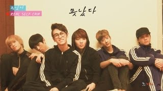 TEEN TOP(틴탑)_못났다(Lovefool) Real Self M/V