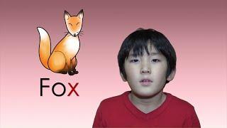 子供英語 アルファベットの発音 X - Fox: Your Child Can Learn the 26 Capital Letters of the Alphabet