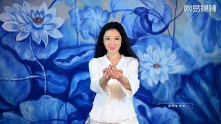 Heart Sutra - Li Yixin 心经 - 李依馨