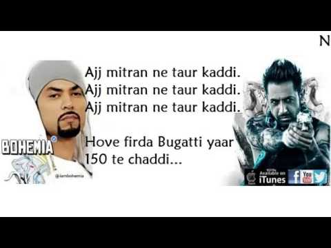 BOHEMIA - Lyrics of Taur by Bohemia ft. Gippy Grewal
