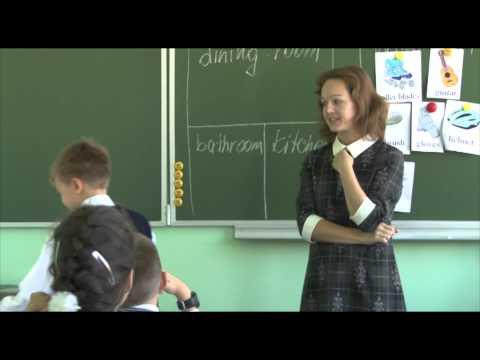 Презентация на тему «Урок английского языка 4 класс