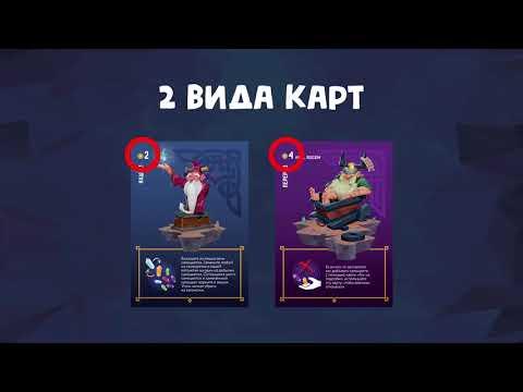 Настольная игра Кварц: правила