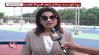 Sports Players Interested To Play Tennis In Clay Courts | V6 Telugu News