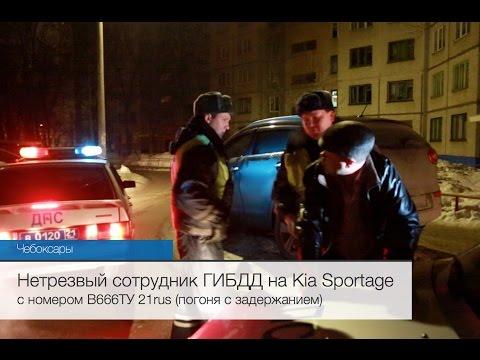 ZaRulem.ws: В Чебоксарах за пьяным гаишником устроили погоню