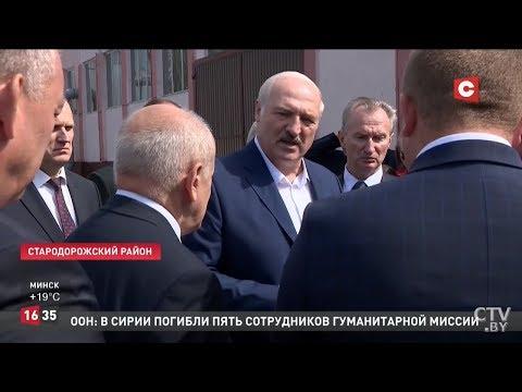 Лукашенко - Анфимову: Ты ответишь за лес... Визит Президента в Старые Дороги
