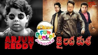 BEST OF FUN BUCKET JUNIORS | Funny Compilation Vol 31 | Back to Back Kids Comedy | TeluguOne