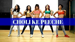 CHOLI KE PEECHE | The BOM Squad | Virali Parekh Choregraphy