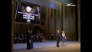 Итоги областного этапа конкурса Учитель года подвели в Самаре