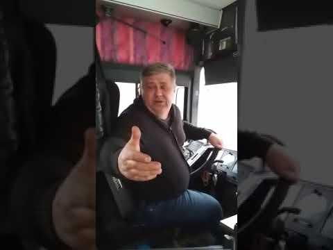 Конфликт в автобусе Белгорода