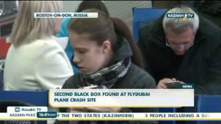 На месте крушения Boeing в Ростове на Дону нашли первый черный ящик - Kazakh TV