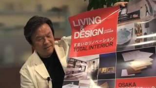 LIVING & DESIGN 喜多俊之氏 CSOビデオメッセージ