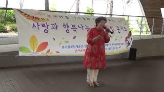 가수 채영희  낭주골 처녀  20190601 사랑과 행…