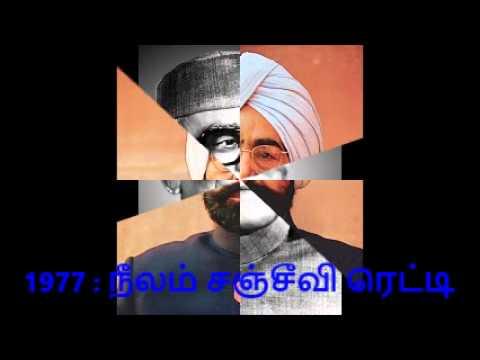 Republic Day tamil-2015