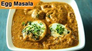 Egg Masala Recipe  Simple Egg Curry Recipe  Egg Recipes  How To Make Egg Masala  Smita