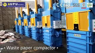 AUPU Vertical Cardboard Baler