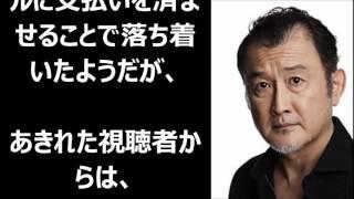 【衝撃】藤原竜也&小栗旬に吉田鋼太郎が大激怒!これはキレない方がお...