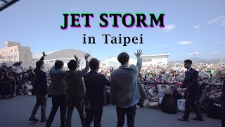 ARASHI - Ep4 Taipei | JET STORM