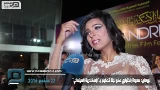 بالفيديو| نورهان: سعيدة باختياري عضو لجنة تحكيم بـ