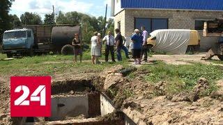 "Жителей деревни Селихово, пожаловавшихся  на проблемы, объявили ""террористами"""
