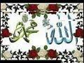 Cürmüm ile geldim sana Süphan Allah Sultan Allah mp3 indir