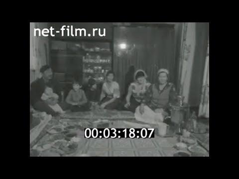 1984г. Палласовский район Волгоградская обл