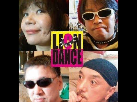 LION DANCE at Artist's 2017 10 7