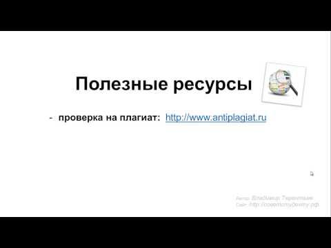 Курсовая работа «Организация и управление технологическими