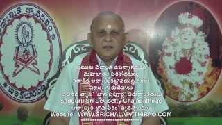 Bahvruchopanishad : In Telugu : Sri Chalapathirao