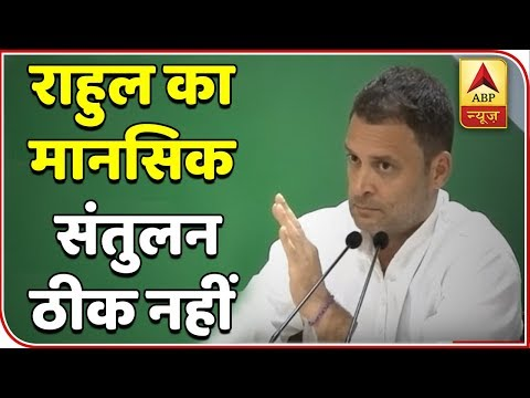 Rafale Deal: Rahul Gandhi Has Lost His Mental Stability After Continuous Defeat: Prem Shukla | ABP