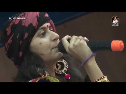 Kinjal Dave 2017   LIVE VIDEO   Diu Nahi Dekha To Kuch Nahi Dekha   Popular Gujarati Songs