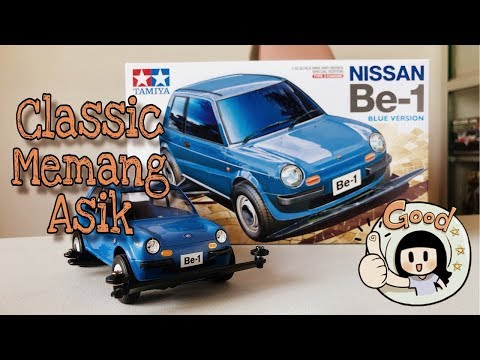 MANTUL Tamiya Nissan Be-1 | Unboxing & Review Mini 4WD 【ミニ四駆】