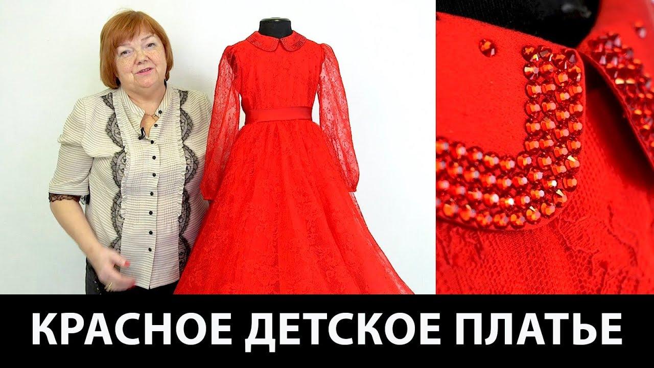 4e505d3cbd7 Нарядное платье для девочки со стразами и пышной юбкой красного ...