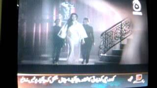 Aaj tv Thul news ticker
