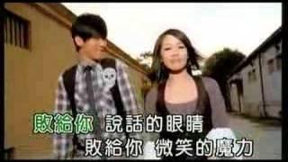 Show罗志祥+Elva萧亚轩-舞所不在-败给你