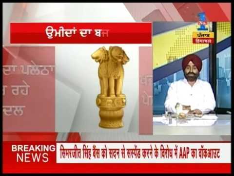 Manpreet presents Punjab budget, focus on education, social sectors