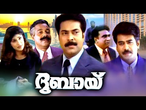 dhruvam malayalam full movie watch online