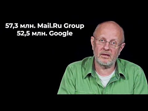 Гоблин - Про суверенный независимый интернет