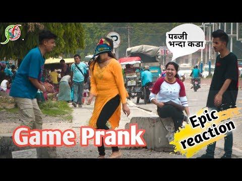 Nepali Prank- Game Prank/epic Reaction/awesome Nepalese