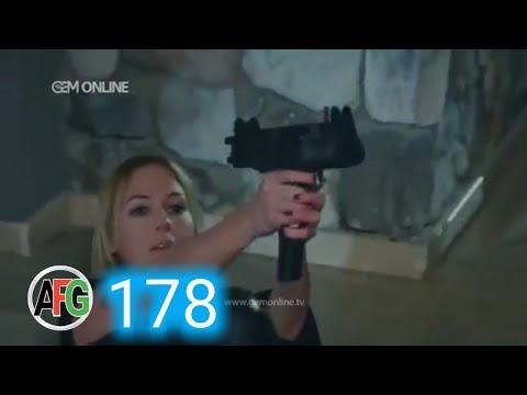 سریال راهزنان در دنیا حکومت نمیکنند - قسمت ۱۷۸