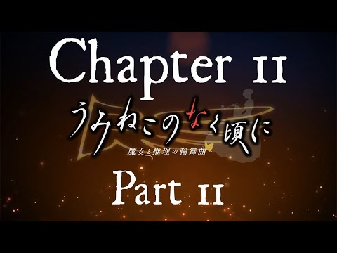 Lets Play Umineko W Matt Blind Chapter 2 Part 2 Without