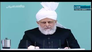 (German) Friday Sermon 22 Oktober 2010 German Part 1/5