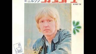 ウィザウト・ユー/ニルソン Without You/Nilsson