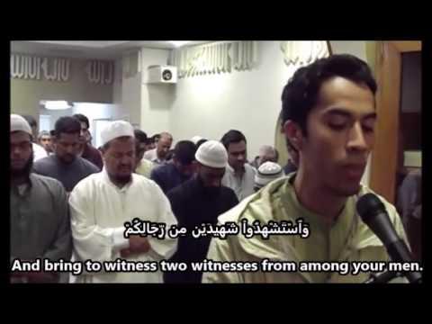 Surah Al-Baqarah (275-282): Qari Youssef Edghouch (English/Arabic Subs)