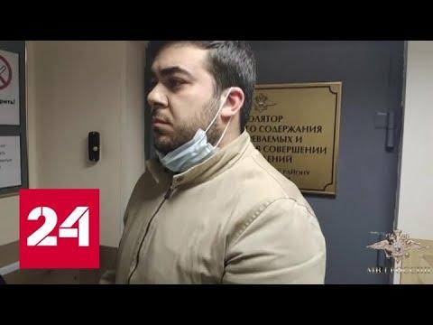 В Санкт-Петербурге полицией пресечена деятельность группы телефонных мошенников - Россия 24
