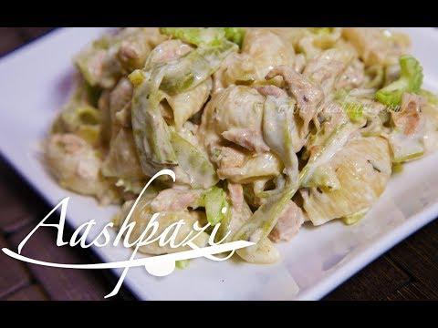 Tuna Tarragon Salad (Pasta Salad) Recipe