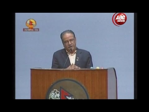 Prachanda Speech in Parliament