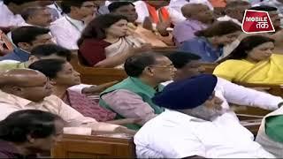 संसद के सेंट्रल हॉल में एनडीए की बैठक। LIVE