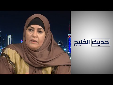 لماذا ترفض العائلات الخليجية الزواج من أجنبي؟  - 00:58-2019 / 12 / 12
